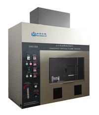 水平垂直燃烧试验仪 微机控制
