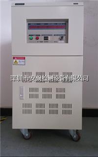 10KVA-30KVA单相变频电源