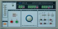 医用泄漏电流测试仪 AG9620Y