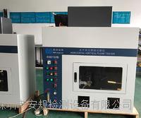 水平垂直燃燒試驗儀 微機控制 AN6150D、AN6150E