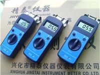JT-T纺织原料水分仪|纺织原料水份仪 纺织原料测水器