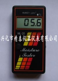 HK-30紙張水分測量儀 紙張水分測試儀