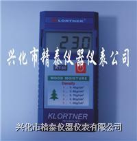 意大利感应式木材测湿仪/木材含水率测量仪/水分仪 KT-50