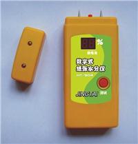 HT-904纸张水分计仪|纸张水分计仪|纸张测水仪 HT-904