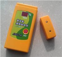 HT-904纸张水分计仪|纸张水分计仪|纸张测水仪
