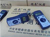 墙纸施工工具 JT-C50墙体测湿仪 墙面湿度测试仪 外墙水份计 JT-C50