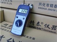"""""""JINGTAI""""牌混凝土含水率测定仪 JT-C50"""