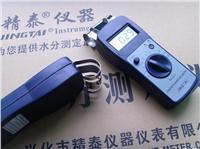 墙纸施工工具,使用精泰牌墙体含水率测定仪,快速测量墙体水份 JT-C50