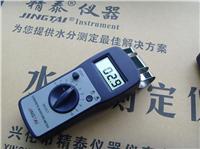 混凝土水份测湿仪 JT-C50