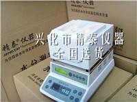 JT系列卤素管快速水分仪 卤素加热水分仪 卤素水分仪 JT-100