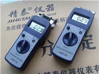 墙体潮湿度分析仪 JT-C50