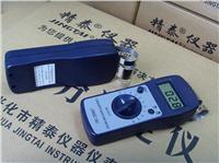 地面湿度测量仪 混凝土湿度检测仪 JT-C50