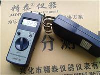 混凝土含水率测试仪、好用 JT-C50