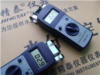 墙纸施工工具 墙面湿度测试仪 JT-C50墙体测湿仪 JT-C50