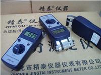 混凝土含水率测定仪 便携式测试仪 水份检测仪 JT-C50