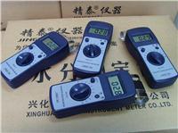 JT-C50墙体含水率测定仪 墙体回潮率测定仪 墙体含水量检测仪 JT-C50