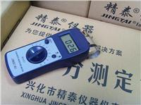 墙体含潮率测定仪 JT-C50