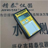 Wagner水分测试仪 木材含水率测量仪 MMC220