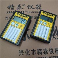 Wagner木材测水仪 进口木材含水率测定仪 MMC220