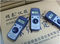 水泥地面含水量測量儀 JT-C50