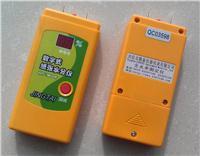 纸张湿度测量仪 HT-904