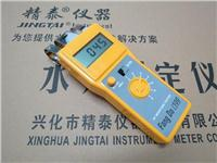 FD-G1瓦楞纸箱含水率测定仪 纸张水分测定仪 纸板水份测试仪 FD-G1