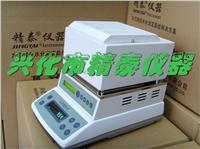 JT-100塑料快速水分测定仪|塑料含水量水份测定仪|塑胶橡胶湿度仪 JT-100
