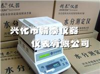 JT-100聚乙烯水分测定仪 PE含水率快速测定仪【精泰牌】 JT-100