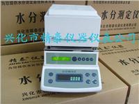 JT-100天然橡胶水分测定仪 合成橡胶含水率测定仪 硅橡胶水份测试仪