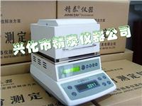 JT-100塑胶颗粒水分测定仪 塑胶原料含水率测定仪 塑胶颗粒水分仪 塑胶原料水分测试仪 JT-100