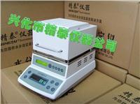 塑胶颗粒水分测定仪 塑胶含水量测定仪 塑胶颗粒水分仪 塑胶水分检测仪 塑胶水分仪 JT-100