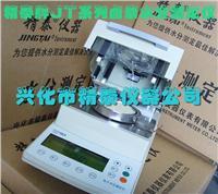 JT-80卤素水分测定仪 卤素灯水分测试仪 卤素水份测定仪