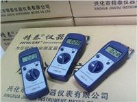 便携式墙体水分仪 JT-C50