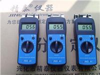 JT-T纺织原料水分仪 人造革水分测定仪 JT-T