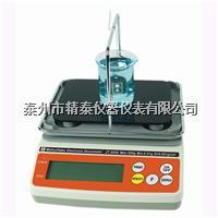 酒精浓度检测仪 JT-300G