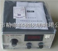 窑用木材水分监测仪 MGY-B