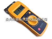 感应式纸张湿度仪  JT-X1