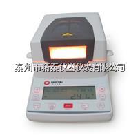 煤炭含水率检测仪 JT-K8