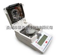 橡胶粒子水分检测仪 JT-K10
