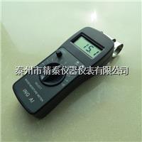 竹材水分检测仪 SD-C50
