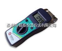 墙面含水率测量仪 JT-C50