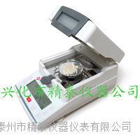 乳液固含量检测仪 JT-K8