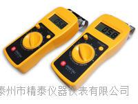 黄板纸水分仪  JT-X1