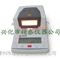饲料原料水分仪 JT-K8