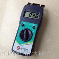 感应式墙体水分测试仪 JT-C50