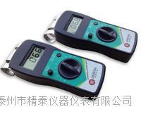 混凝土地面湿度仪  JT-C50