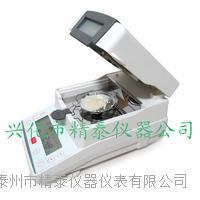 塑胶粒子湿度仪 JT-K10