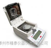 硅胶水分检测仪 JT-K10