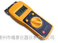 箱板纸湿度仪 JT-X1