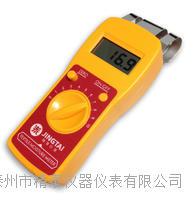 服装面料湿度仪 JT-T